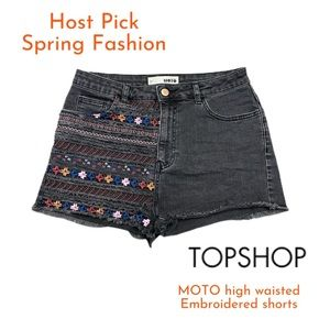 Host Pick! Topshop high waisted embroider shorts